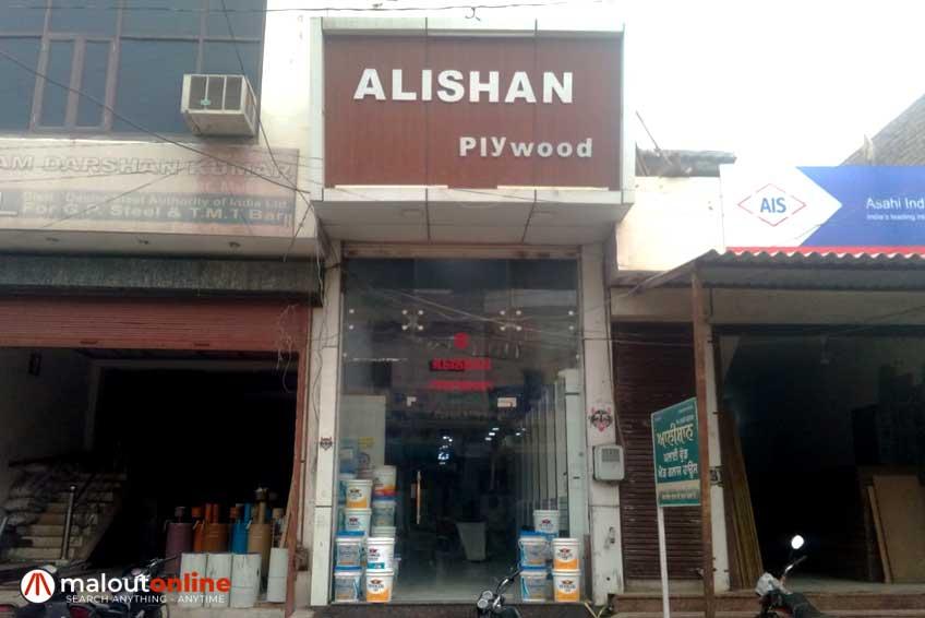 Alishan Plywood & Glass House