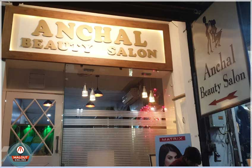 Anchal Beauty Salon
