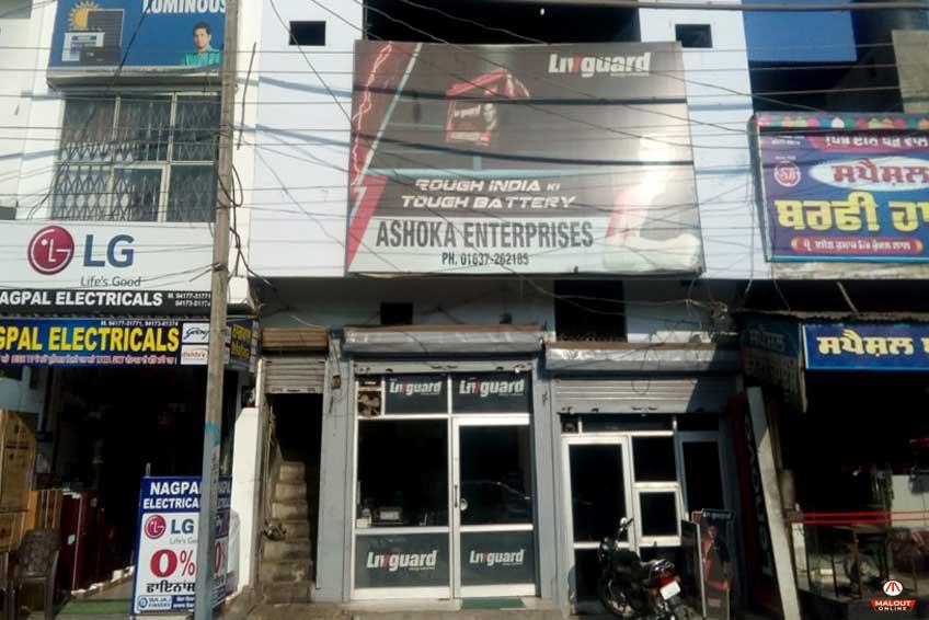 Ashoka Communications