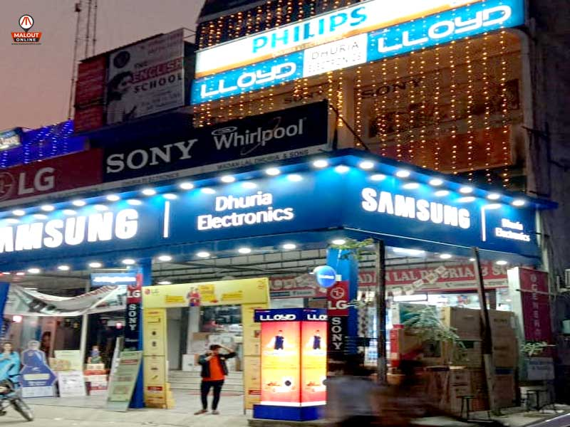 Dhuria Electronics