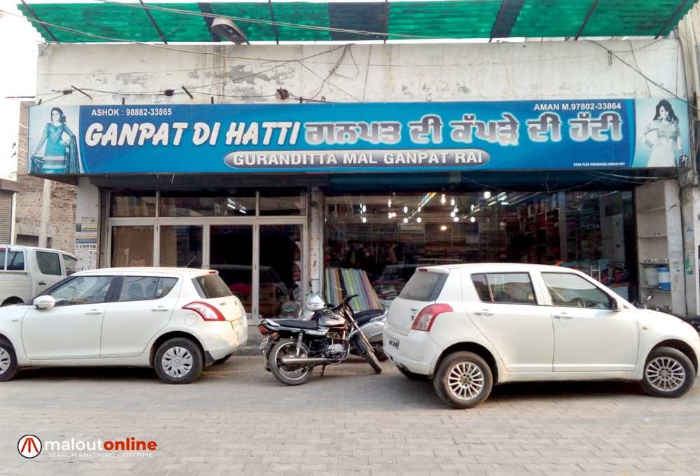 Ganpat Cloth House
