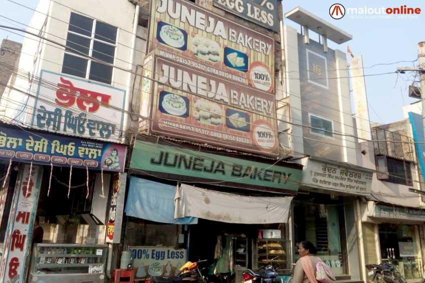 Juneja's Bakery