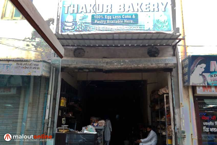Thakur Bakery