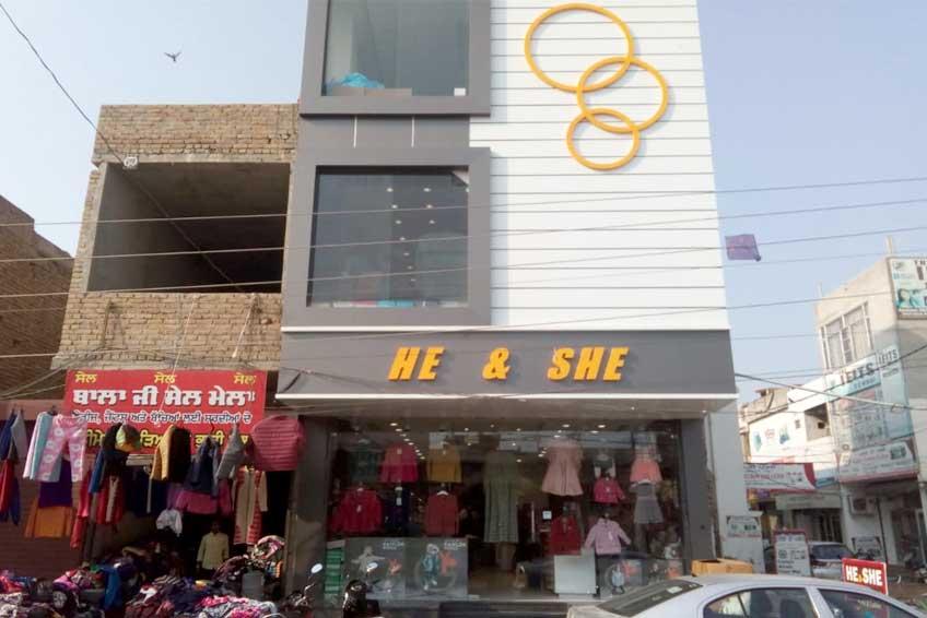 He & She Readymade  Garments
