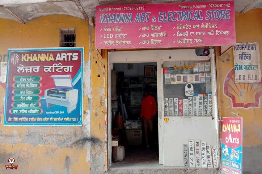 Khanna Arts