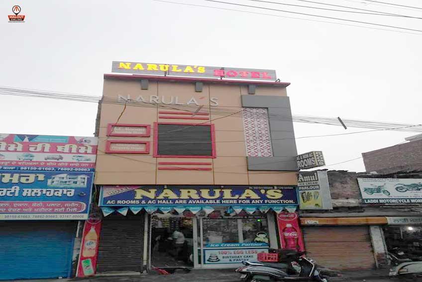 Narula's Hotel
