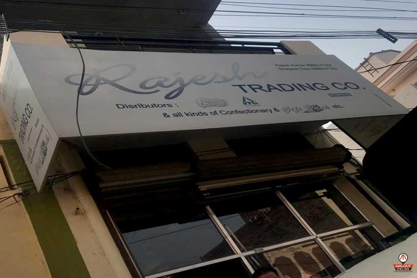 Rajesh Trading Co.