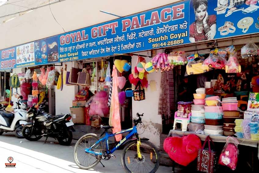 Goyal Gift Palace