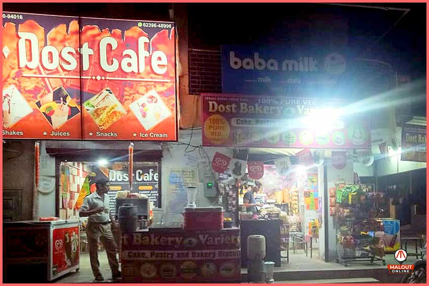 Dost Bakery & Variety Store