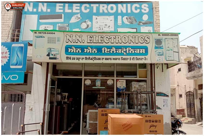 N.N.Electronics