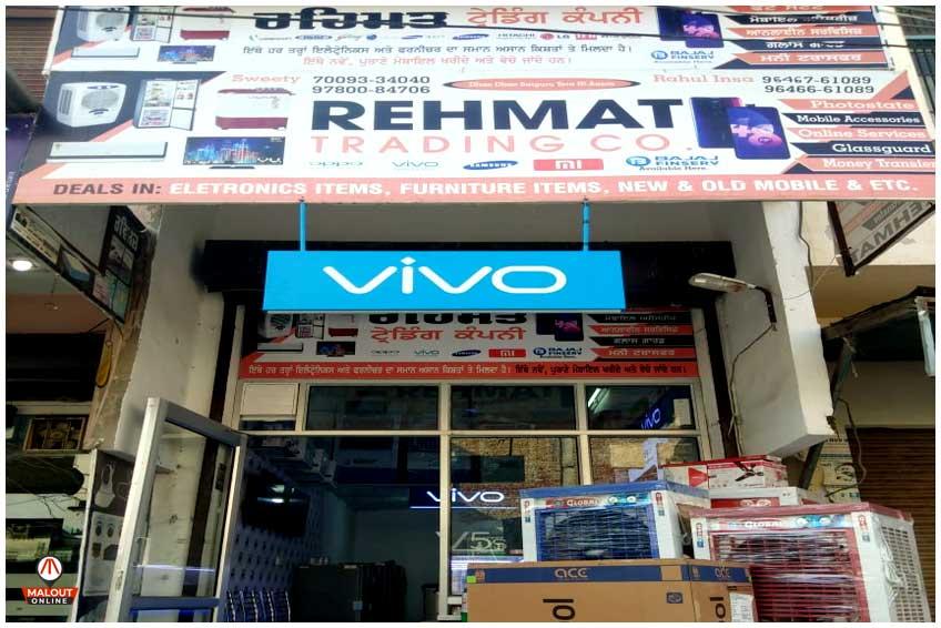 Rehmat Trading Co.