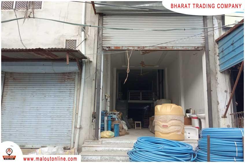 Bharat Trading Company