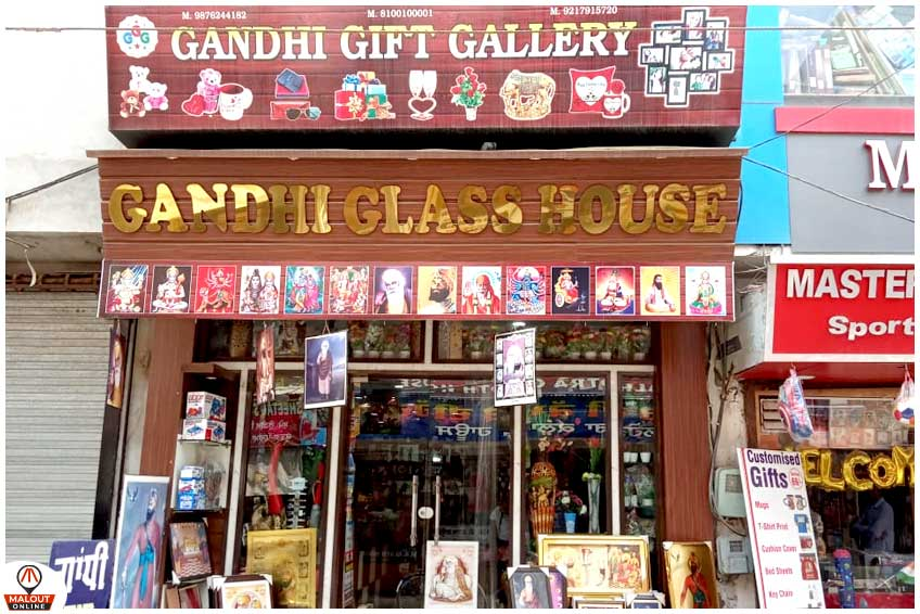 Gandhi Glass House