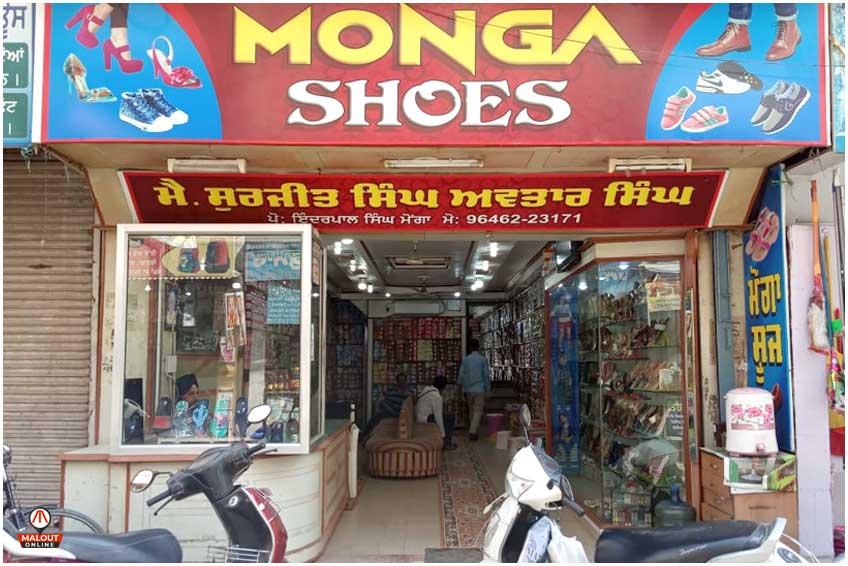 Monga Shoes