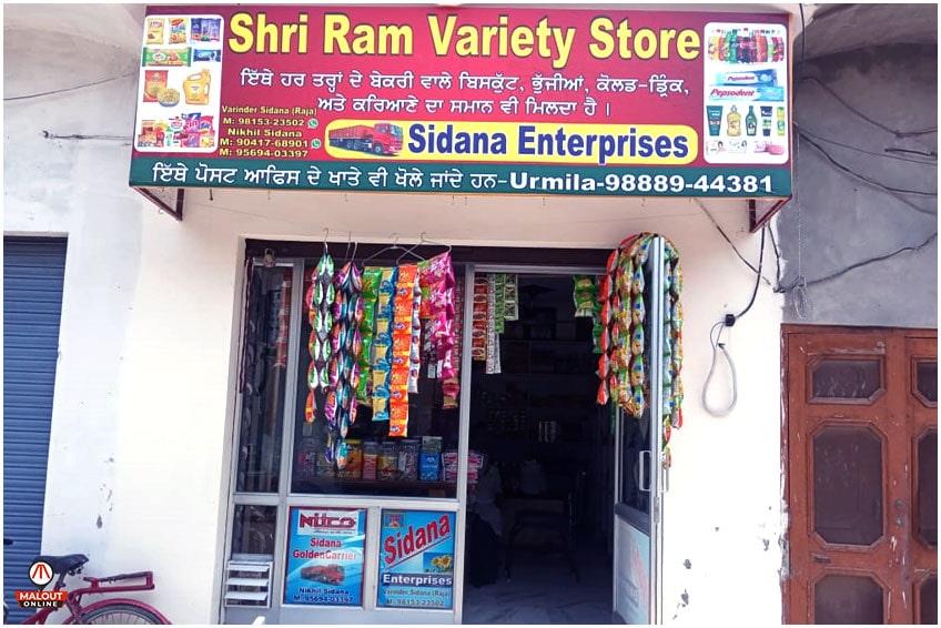Shri Ram Variety Store