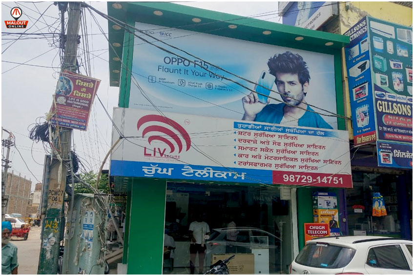 Chugh Telecom