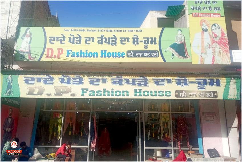 D P Fashion House
