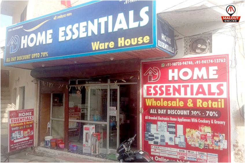 D Home Essential