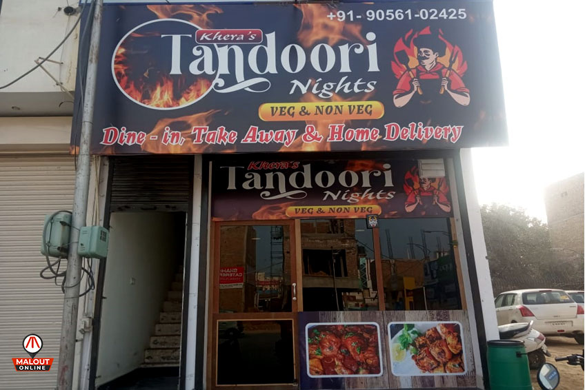 Khera's Tandoori Nights