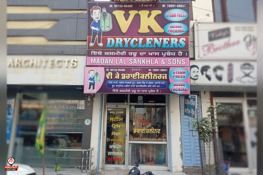 V K Drycleaners
