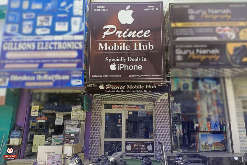 Prince Mobile Hub
